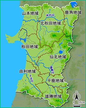 市 天気 長期 秋田 秋田 市